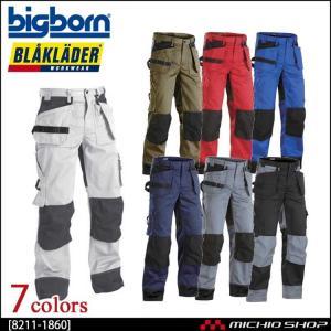 作業服 bigborn ビッグボーン BLAKLADER ブラックラダー カーゴパンツ 秋冬 8211-1860|michioshop