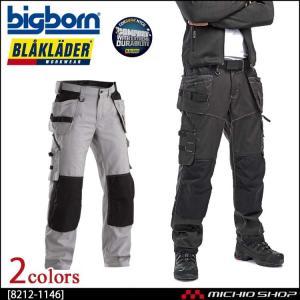 作業服 bigborn ビッグボーン BLAKLADER ブラックラダー カーゴパンツ 秋冬 8212-1146|michioshop