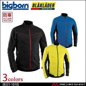 作業服 bigborn ビッグボーン BLAKLADER ブラックラダー マイクロフリースジャケット 秋冬 8221-1010|michioshop