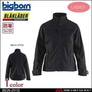 作業服 bigborn ビッグボーン BLAKLADER ブラックラダー レディース防風撥水ジャケット 秋冬 8226-2515|michioshop