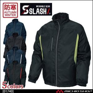 作業服 軽防寒 シンメン SLASH スラッシュ 秋冬 ウォームアップジャケット 01740 大きいサイズ4L|michioshop