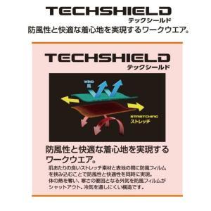 ミズノ mizuno 防風ストレッチハーフジップシャツ F2JJ8580 秋冬 インナー michioshop 02