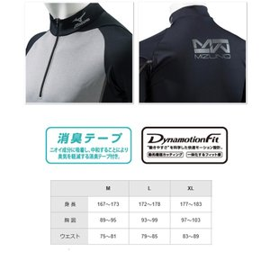 ミズノ mizuno 防風ストレッチハーフジップシャツ F2JJ8580 秋冬 インナー michioshop 07