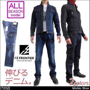 作業服 I'Z FRONTIER カーゴパンツ 7252 アイズフロンティア|michioshop