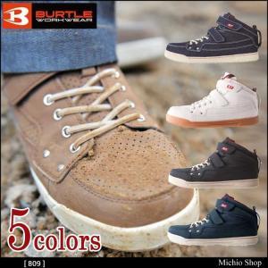 安全靴 セーフティフットウェア バートル 809