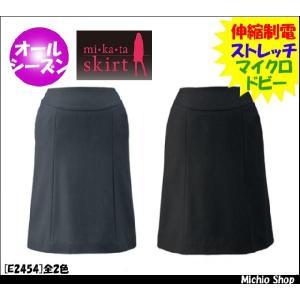 事務服 制服 セレクトステージ フレアスカート(美形スカート) E2454 神馬本店事務服 michioshop
