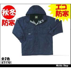 作業服 防寒服 RAKAN 秋冬エコ防寒コート E7170 サイズBig 日新被服作業服|michioshop