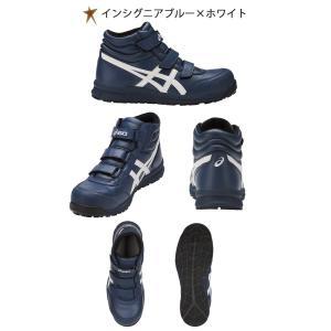 安全靴 アシックス asics ウィンジョブFCP302 michioshop 03