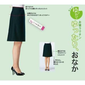 事務服 制服 SELERY(セロリー) セミAラインスカート ゆったりキレイ55cm丈 S-15930 michioshop 02