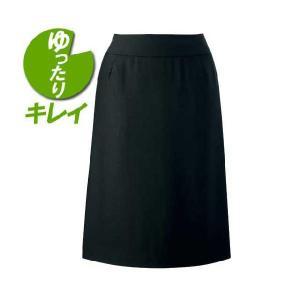 事務服 制服 SELERY(セロリー) セミAラインスカート ゆったりキレイ55cm丈 S-15930 michioshop 03