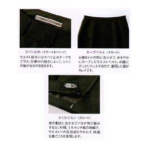 事務服 制服 SELERY(セロリー) セミAラインスカート ゆったりキレイ55cm丈 S-15930 michioshop 04