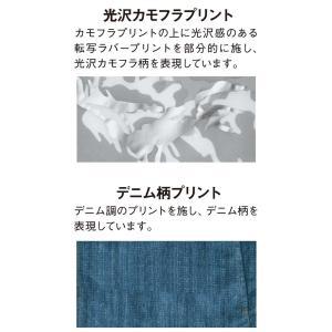 空調服 Jawin ジャウィン長袖ジャケット・ファン・バッテリーセット 54050set|michioshopsp|05
