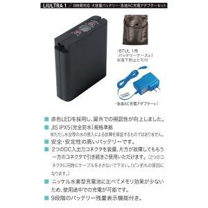 空調服 ジードラゴン Z-DRAGONベスト・ファン・バッテリーセット 74060 自重堂|michioshopsp|07