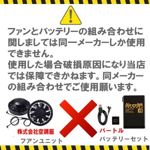空調服 ジードラゴン Z-DRAGONベスト・ファン・バッテリーセット 74060 自重堂|michioshopsp|09