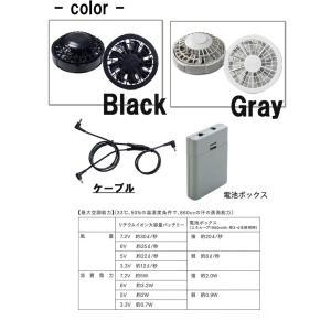 空調服 自重堂 Jichodo 長袖ブルゾン・ファン・電池ボックスセット 87011|michioshopsp|04
