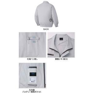 空調服 自重堂 Jichodo長袖ブルゾン(ファンなし) 87050|michioshopsp|04