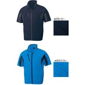 空調服 自重堂 Jichodo半袖ジャケット・ファン・電池ボックスセット 87070set 自重堂|michioshopsp|02