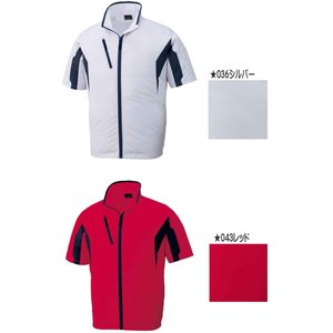 空調服 自重堂 Jichodo半袖ジャケット・ファン・電池ボックスセット 87070set 自重堂|michioshopsp|03
