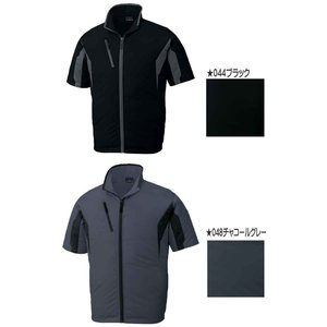 空調服 自重堂 Jichodo半袖ジャケット・ファン・電池ボックスセット 87070set 自重堂|michioshopsp|04