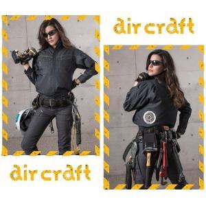 空調服 バートル BUTLE エアークラフトブルゾン(ファンなし) AC1001 aircraft|michioshopsp|03
