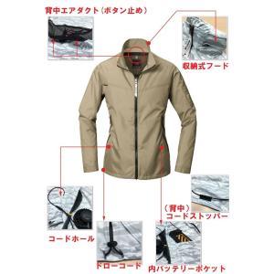 [在庫限り]空調服 バートル BUTLE エアークラフトジャケット(ファンなし) AC1011 aircraft|michioshopsp|02