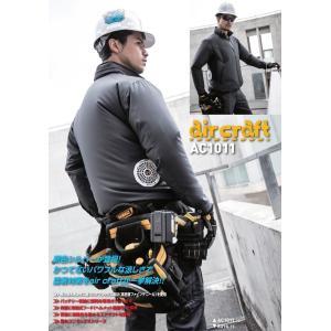 [在庫限り]空調服 バートル BUTLE エアークラフトジャケット(ファンなし) AC1011 aircraft|michioshopsp|03