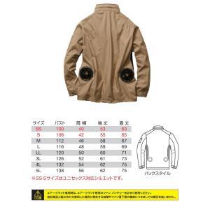 [在庫限り]空調服 バートル BUTLE エアークラフトジャケット(ファンなし) AC1011 aircraft|michioshopsp|05