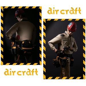 [在庫限り]空調服 バートル BUTLE エアークラフトブルゾン(ファンなし) AC1021 aircraft|michioshopsp|03