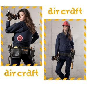 [在庫限り]空調服 バートル BUTLE エアークラフトブルゾン(ファンなし) AC1031 aircraft|michioshopsp|03
