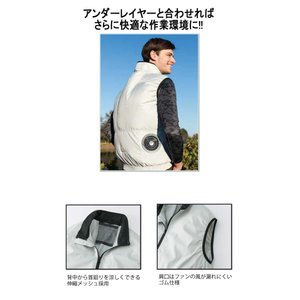 空調服 クロダルマ エアセンサー1 ベスト(ファンなし) 26861 michioshopsp 02