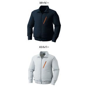 空調服 ポリエステル製長袖ワークブルゾン空調服(ファンなし) KU90510|michioshopsp|02