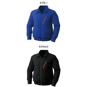 空調服 ポリエステル製長袖ワークブルゾン空調服(ファンなし) KU90510|michioshopsp|03
