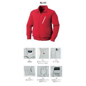 空調服 ポリエステル製長袖ワークブルゾン空調服(ファンなし) KU90510|michioshopsp|04