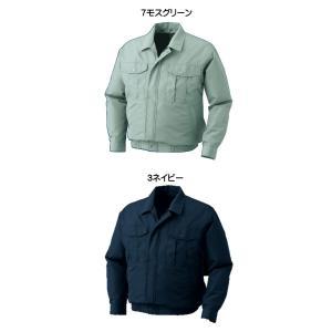 空調服 ポリエステル製長袖ワークブルゾン空調服(ファンなし) KU90540|michioshopsp|03