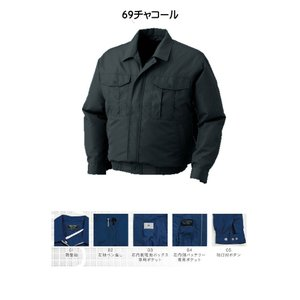 空調服 ポリエステル製長袖ワークブルゾン空調服(ファンなし) KU90540|michioshopsp|04