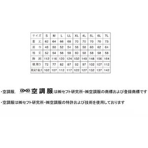空調服 ポリエステル製長袖ワークブルゾン空調服(ファンなし) KU90540|michioshopsp|05