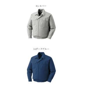 空調服 綿薄手長袖ワークブルゾン・ファン・バッテリーセット KU90552|michioshopsp|02