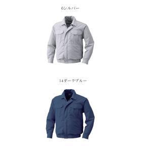 空調服 綿薄手フルハーネス仕様長袖ワークブルゾン(ファンなし) KU9055F michioshopsp 02