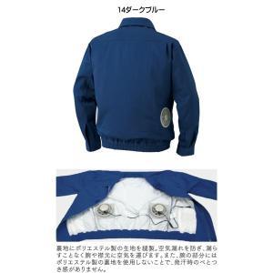 空調服 裏地式綿厚手長袖ワークブルゾン空調服(ファンなし) KU90600 michioshopsp 02