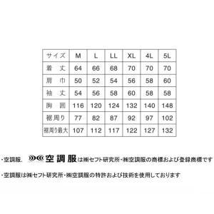 空調服 裏地式綿厚手長袖ワークブルゾン空調服(ファンなし) KU90600 michioshopsp 03