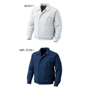 空調服 屋外作業用チタン加工長袖ワークブルゾン空調服(ファンなし) KU90720|michioshopsp|02