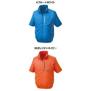 空調服 ポリエステル製半袖ワークブルゾン空調服(ファンなし) KU91720|michioshopsp|02
