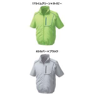 空調服 ポリエステル製半袖ワークブルゾン空調服(ファンなし) KU91720|michioshopsp|03