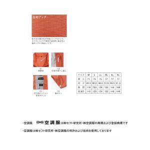 空調服 ポリエステル製半袖ワークブルゾン空調服(ファンなし) KU91720|michioshopsp|04