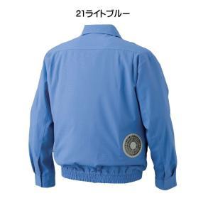 空調服 綿難燃長袖ワークブルゾン空調服(ファンなし) KU91730|michioshopsp|02
