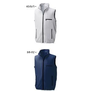 空調服 空調ベスト(服のみ) KU91830|michioshopsp|02