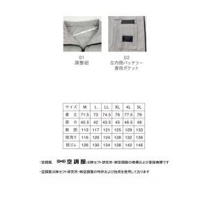 空調服 空調ベスト(服のみ) KU91830|michioshopsp|03
