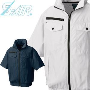 空調服 シンメン エスエアー S-AIR フ―ドインハーフジャケット(ファンなし) 05811|michioshopsp