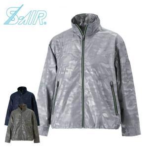 空調服 シンメン エスエアー S-AIR アクティブジャケット(ファンなし) 05820|michioshopsp
