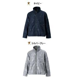 空調服 シンメン エスエアー S-AIR アクティブジャケット(ファンなし) 05820|michioshopsp|02
